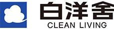 白洋舎ロゴ
