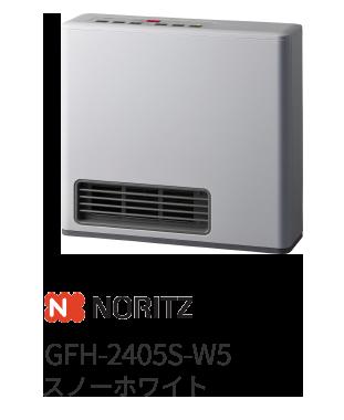 NORITZ GFH-2405S-W5 スノーホワイト
